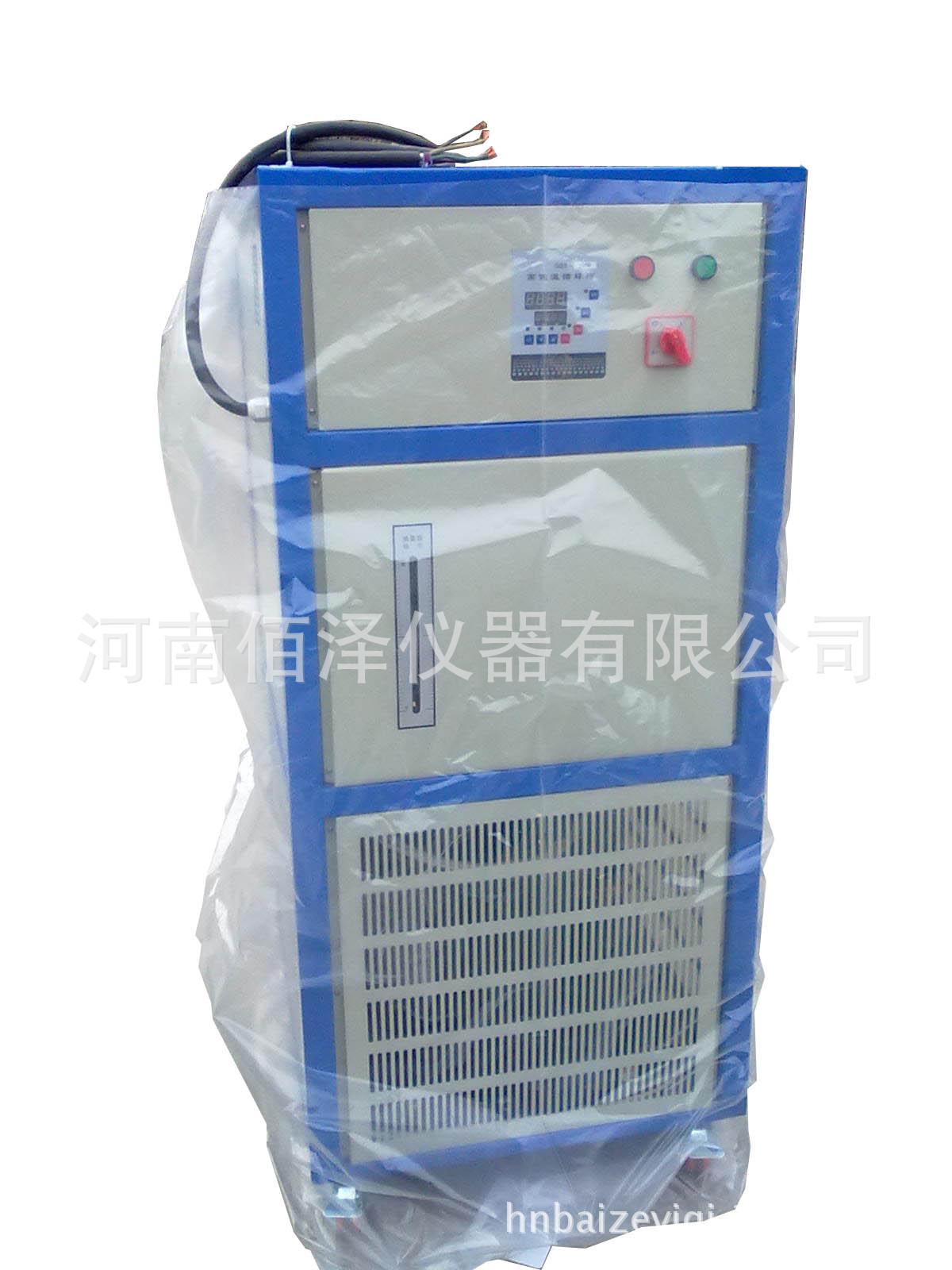 厂家直销高低温循环装置 智能数显高低温一体机