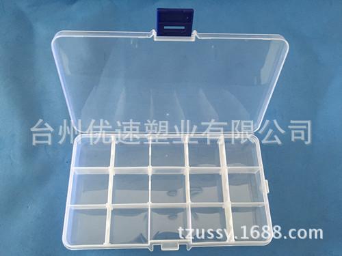 厂家直销小15格塑料收纳盒图片