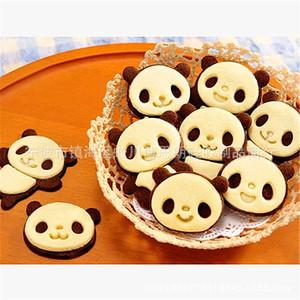 烘焙必备可爱熊猫曲奇饼干模具套装双色翻糖压模diy