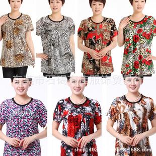 Alibaba wholesale clothing summer hot beads elderly mother dress round neck short sleeve T-shirts aunt burst pin