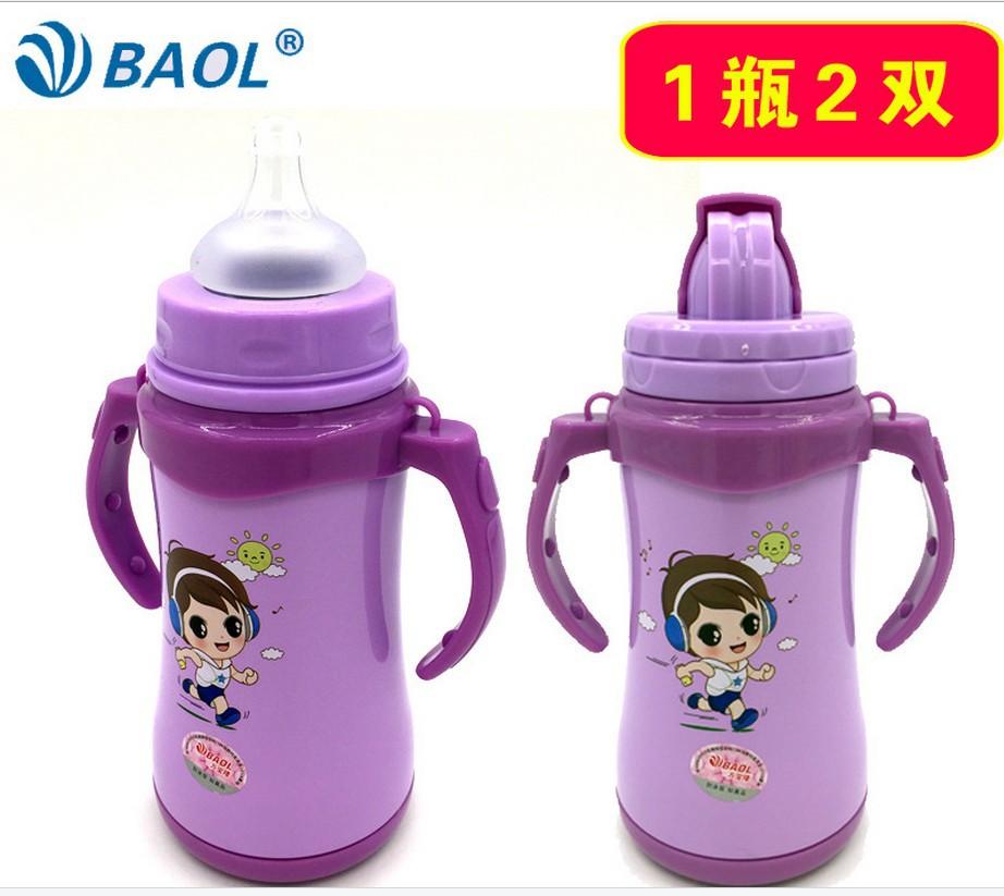 万宝隆大口径宽口不锈钢儿童两用保温保鲜奶瓶婴儿保温水杯热卖