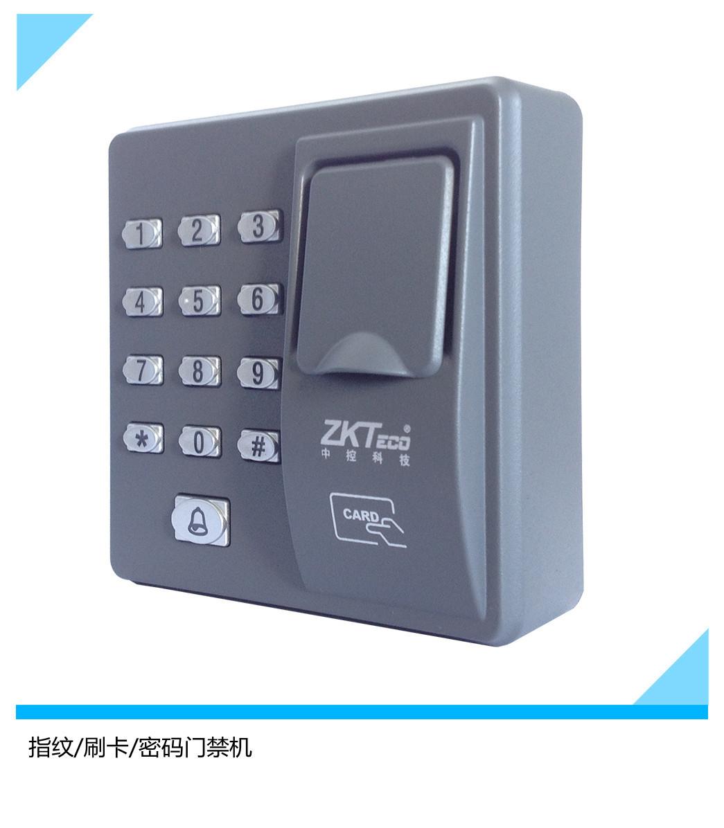中控指纹门禁机 x6指纹门禁机 刷卡密码门禁系统 智能电子 阿里巴巴