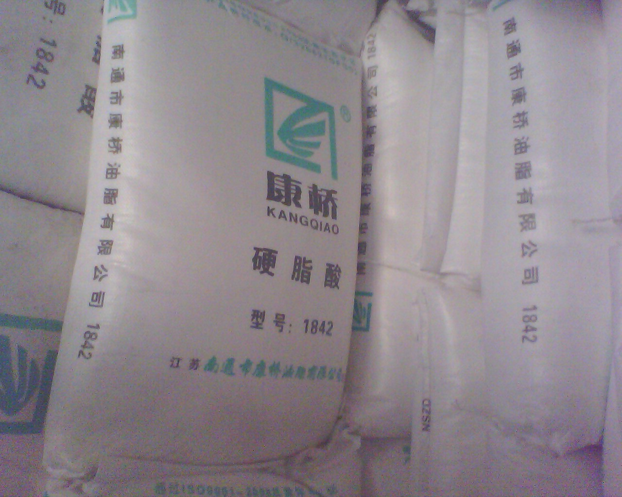 河南硬脂酸总代理 郑州硬脂酸 康桥硬脂酸1842