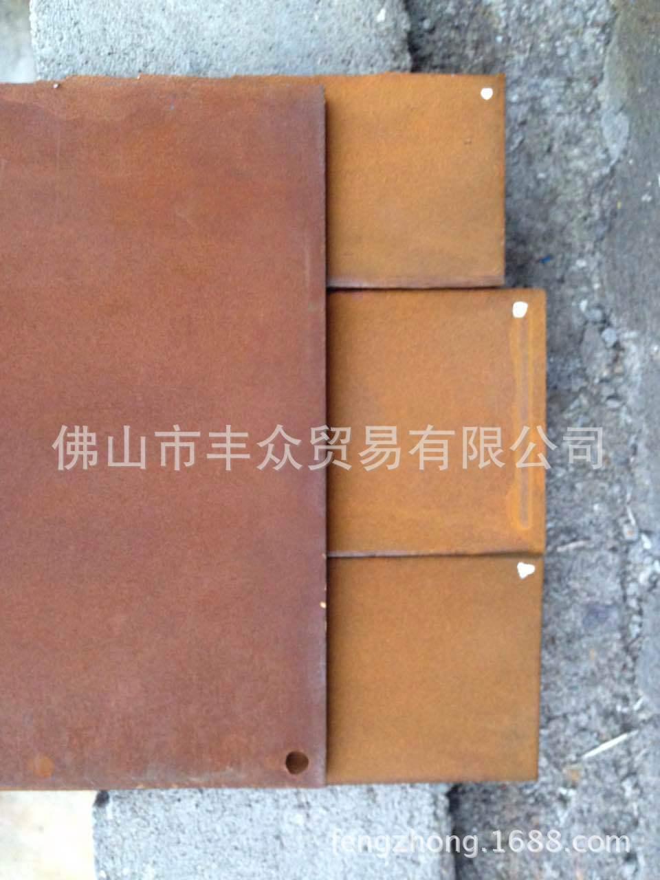 正品发锈耐候钢锈红耐候钢锈处理耐候钢钢板