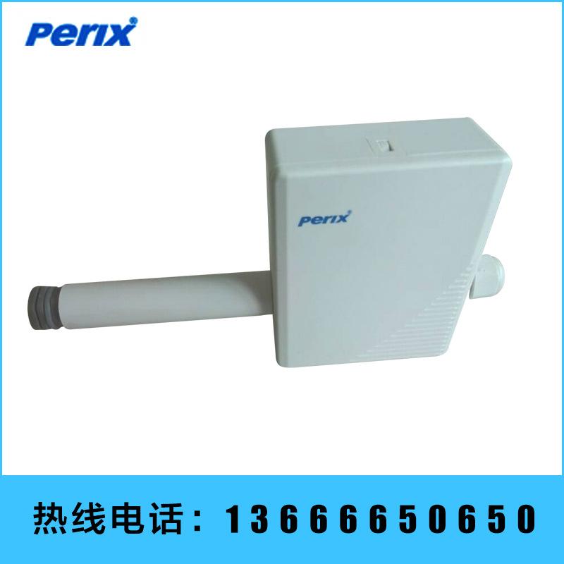 室外温湿度传感器 变送器 适配西门子 霍尼韦尔 江森等各类控制器图片