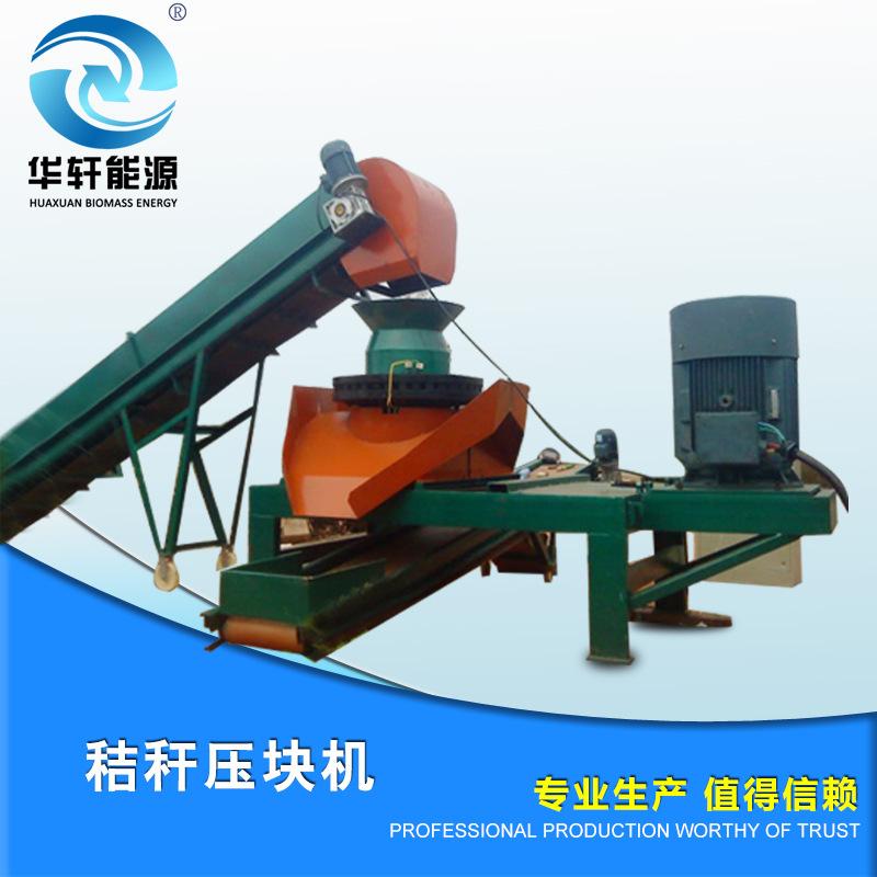 华轩能源农林废弃物压块机 秸秆压块机 专利设计图片