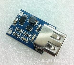 DC-DC升压模块(0.9V~5V)升5V 600MA USB 升压电路板 蓝版