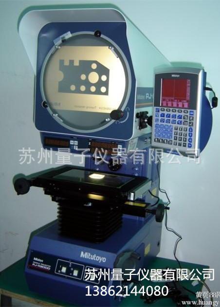 三丰PJ-A3000系列投影仪
