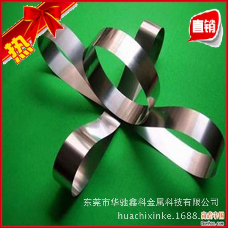 【商家力荐】厂家大量直销 厚度0.7-0.8mm 弹簧钢带钢