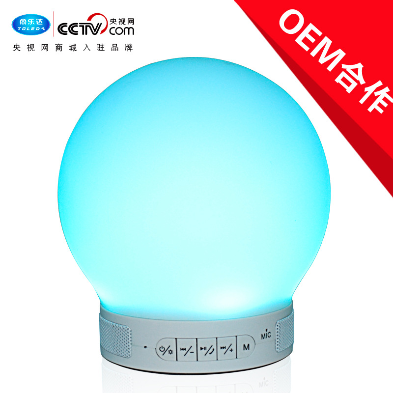 厂家直供七彩灯无线蓝牙音箱LED智能插卡小音响台灯蓝牙灯泡音箱
