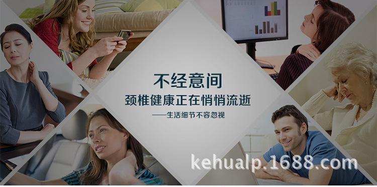 专业直销Talalay乳胶曲线枕(高低枕、老年人枕,缓解颈椎疼痛)