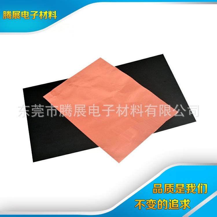厂家销售 铜箔涂石墨烯 静电屏蔽铜箔胶带 环保铜箔胶带图片