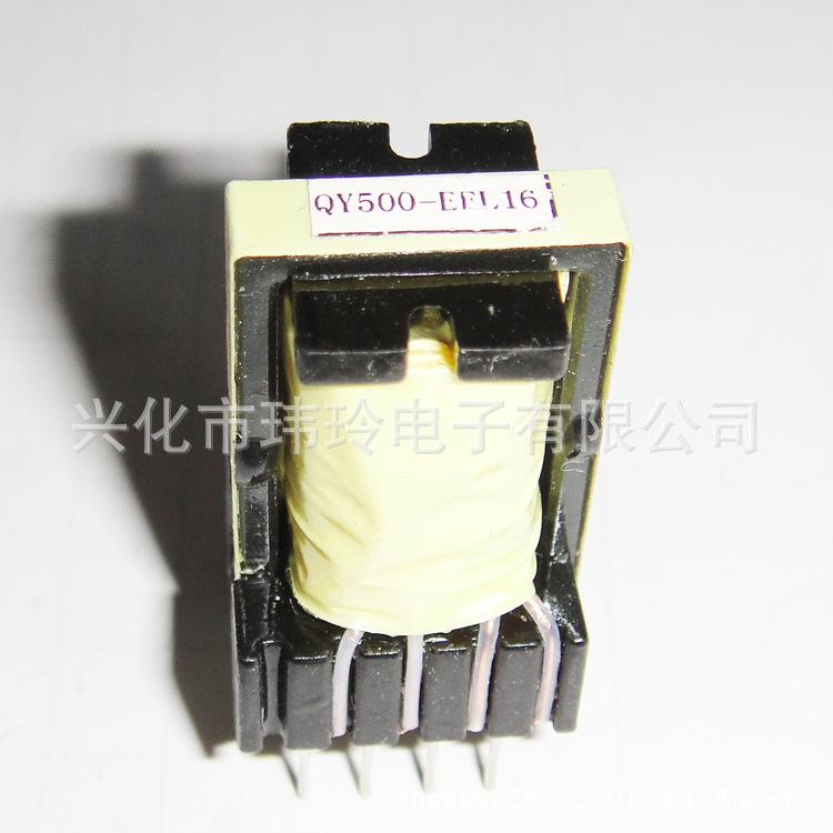 厂家直销 EE型 加高 高频变压器图片