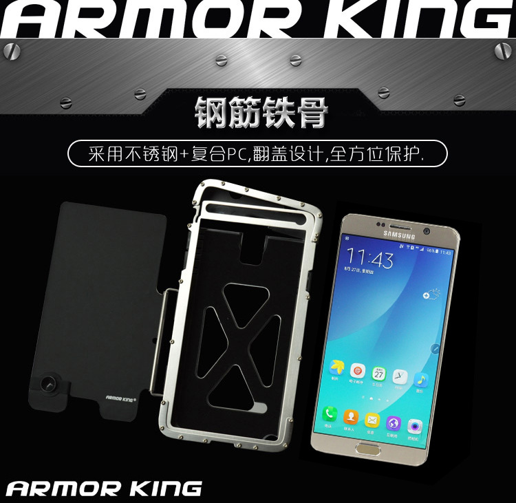 Armor King Iron Man Luxury Shockproof Stainless Steel Aluminum Metal Flip Case Cover for Samsung Galaxy Note 5 N9200