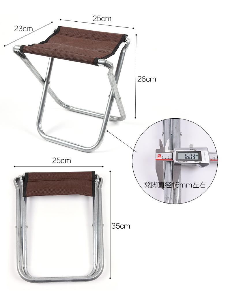 27208【X型v小马折叠小马】便携钓鱼椅大学扎园林设计那个凳子好图片