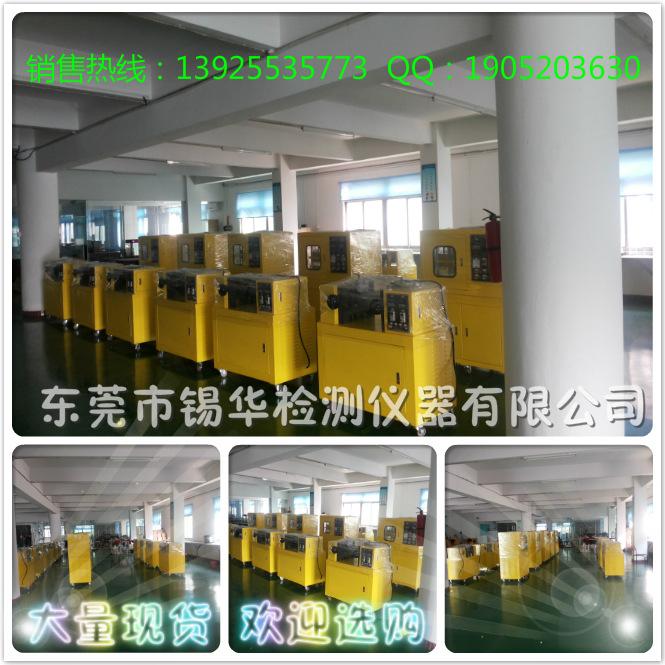 江苏有冷却功能压片机硫化机XH-406B 用于塑料压薄片