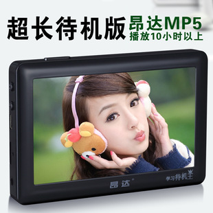 Onda 8G 4.3 inch high definition touch screen plus button MP5 digital player built more genuine dictionaries.