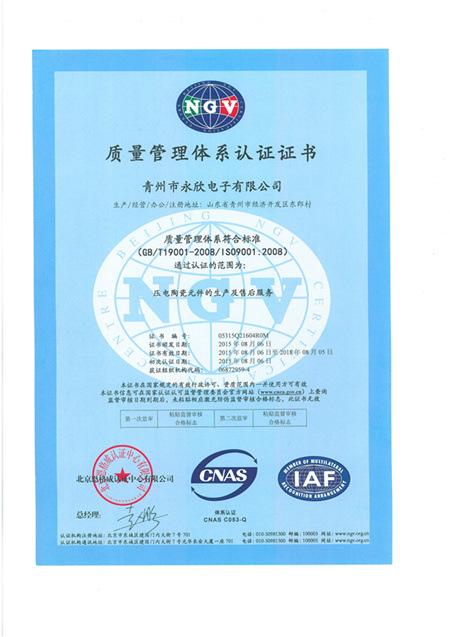 供应压电陶瓷蜂鸣器 超声波换能器滤波器等压电子配件