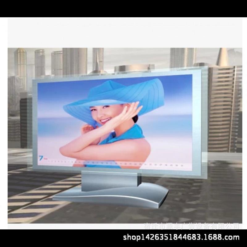 双鸭山小区阅报栏灯箱qg999钱柜娱乐、阅报栏灯箱设计