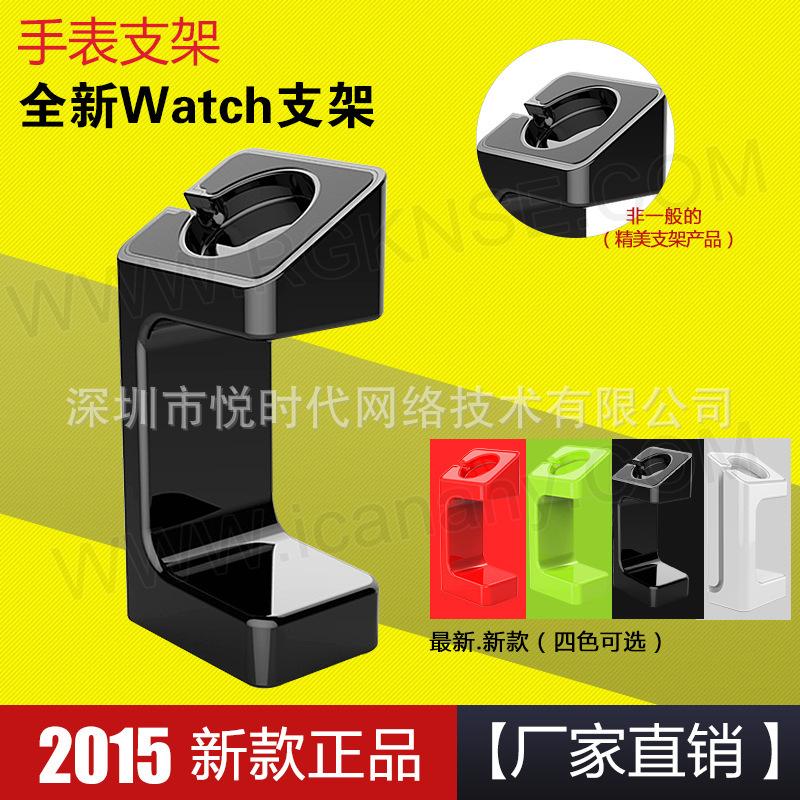 智能手表支架 充电 卡槽位 外观高端精美底座图片