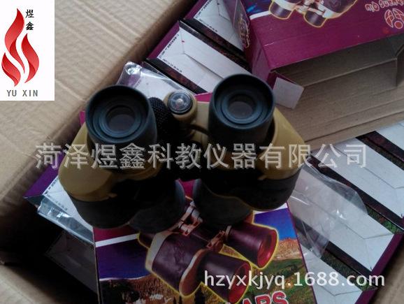 教学仪器 供应 02060望远镜 初中地理教学 双筒高倍清晰