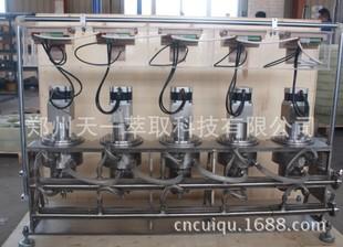 其他冶炼设备-离心萃取机溶剂萃取法从贵金属