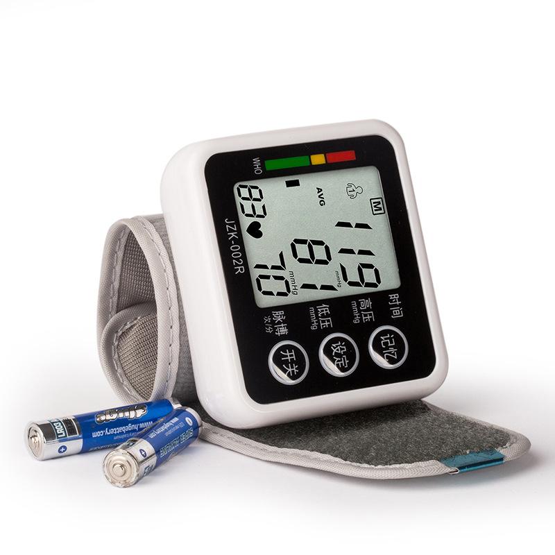 健之康电子血压计家用手腕式全自动智能语音高血压仪器测量计正品