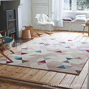 地毯宜家简约欧式现代前卫客厅卧室餐厅会议室酒店