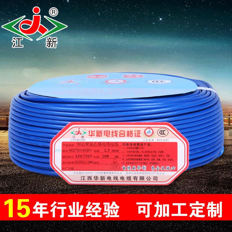 超高速千兆工程零剪1米电缆 家装防冻电缆电线 环保绝缘电线电缆