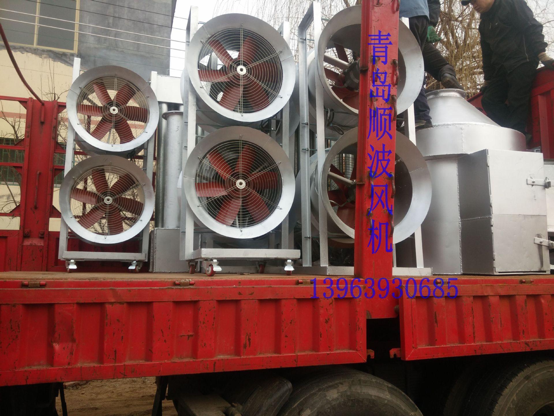 青岛顺波食品厂家直销大连通引风机风机v食品十八酸正丁酯图片