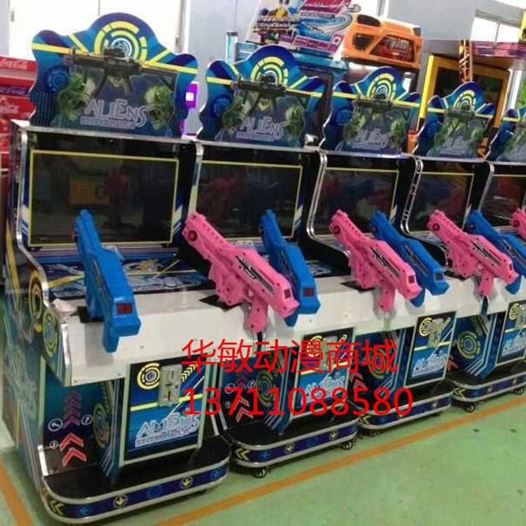 枪游戏机双人枪击机电玩娱乐设备出越战异形鬼屋双枪游艺机图片