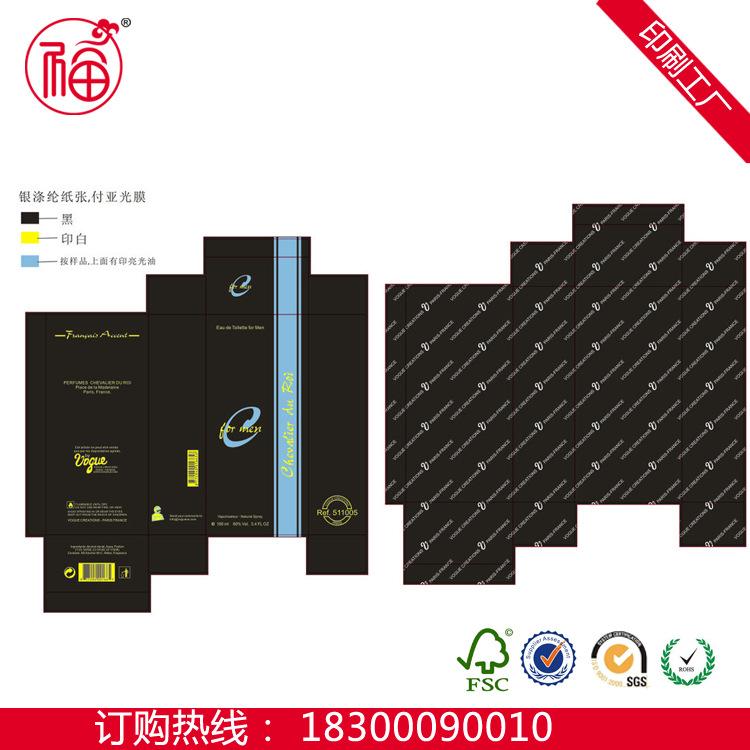 福宇印刷企业文化建设