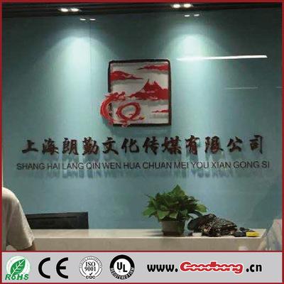 上海公司形象背景墙定制亚克力吸塑发光招牌字工厂