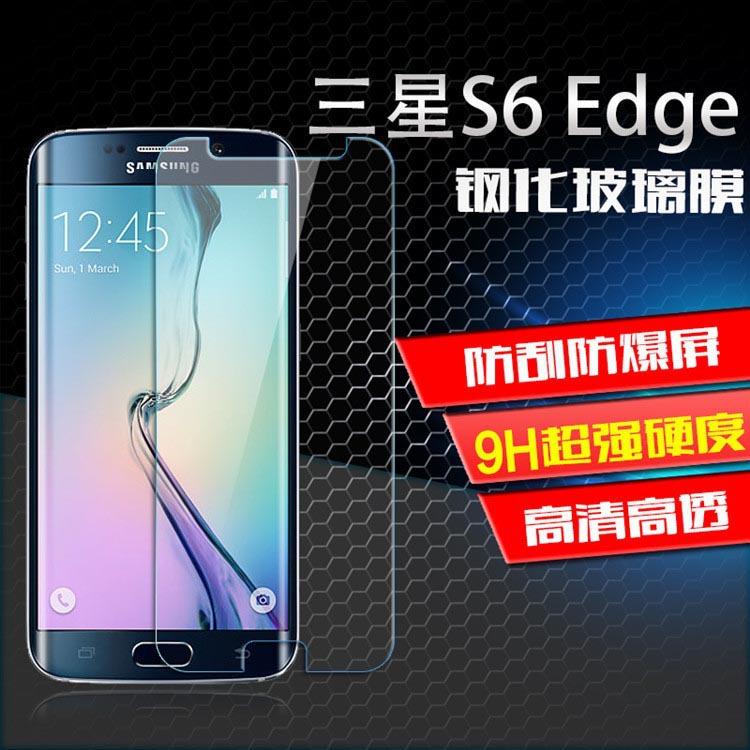 适用于三星s6防蓝光钢化玻璃膜 三星G9200手机保护贴膜 工厂批发图片