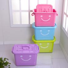 厂家直销台州万里翔收纳箱塑料整理箱滑轮手提储物箱子批发