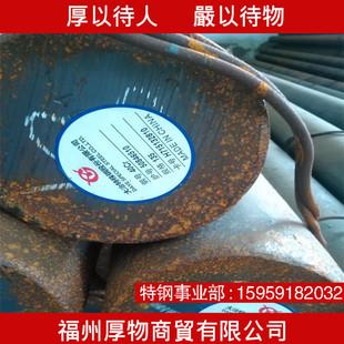 厚物40Cr圆钢大冶现货厂家直销批发40Cr合金结构钢纯度高品质保证