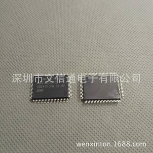 原装正品MAS3530H-QA-C7 MAS3530H-C7 QFP80