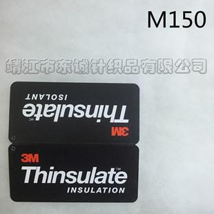 3M新雪丽棉 Thinsulate高效暖绒 外销服装保温棉M150美棉