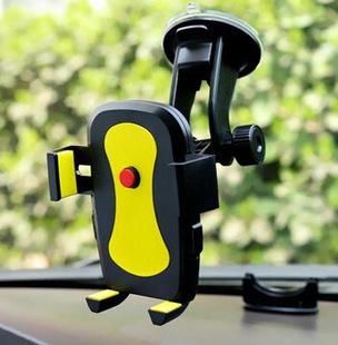 车载多功能手机支架自动锁可调节汽车用导航支架厂家直销现货供应