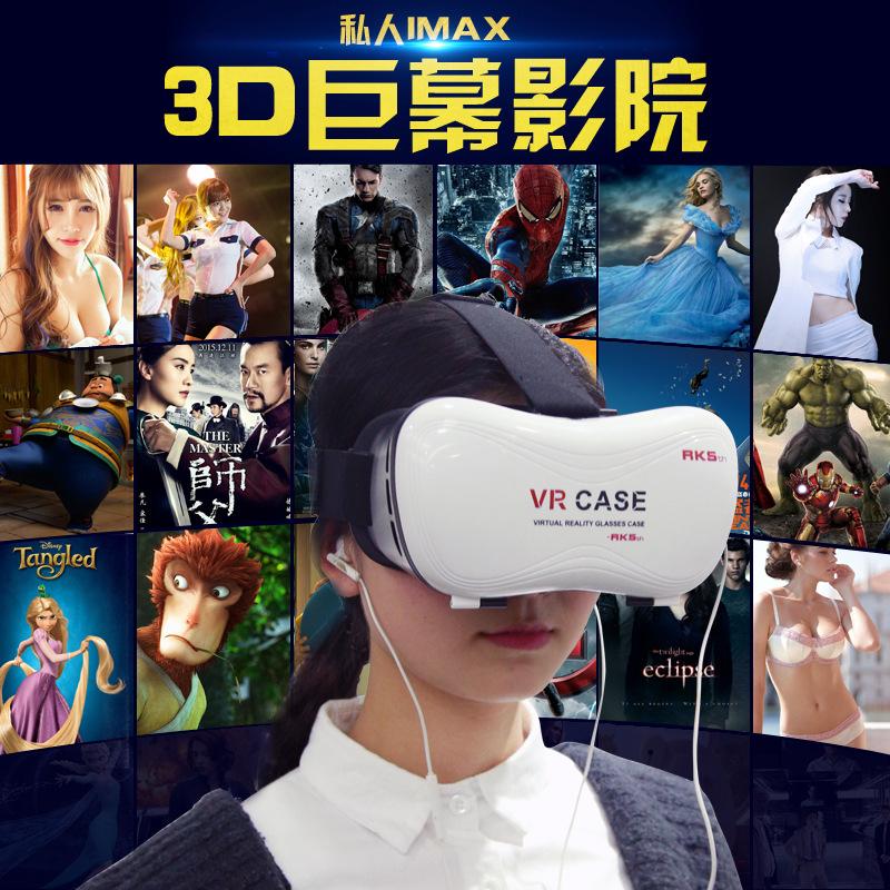 vrbox手机眼镜 虚拟现实眼镜 VRBOX手机3D眼镜头盔小宅暴风魔镜