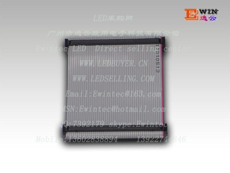 LED显示屏通用50Pin排线LED显示屏转接板连接排线50针HUB板连接线