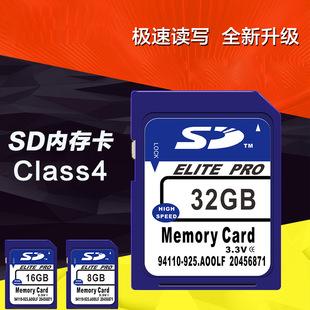 批发8G16G32G内存卡 反单数码相机储存卡 SD32G闪存卡 存储卡