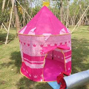 户外小孩帐篷 王子公主城堡 儿童帐篷室内游戏屋 折叠宝宝爬行屋