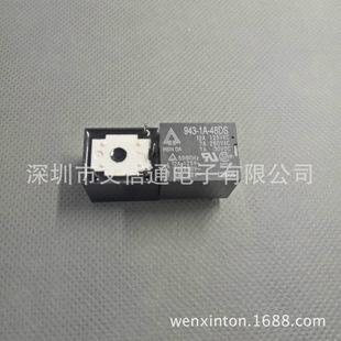 欣大继电器943-1A-48DS 常开通用G5LA-1A 48V