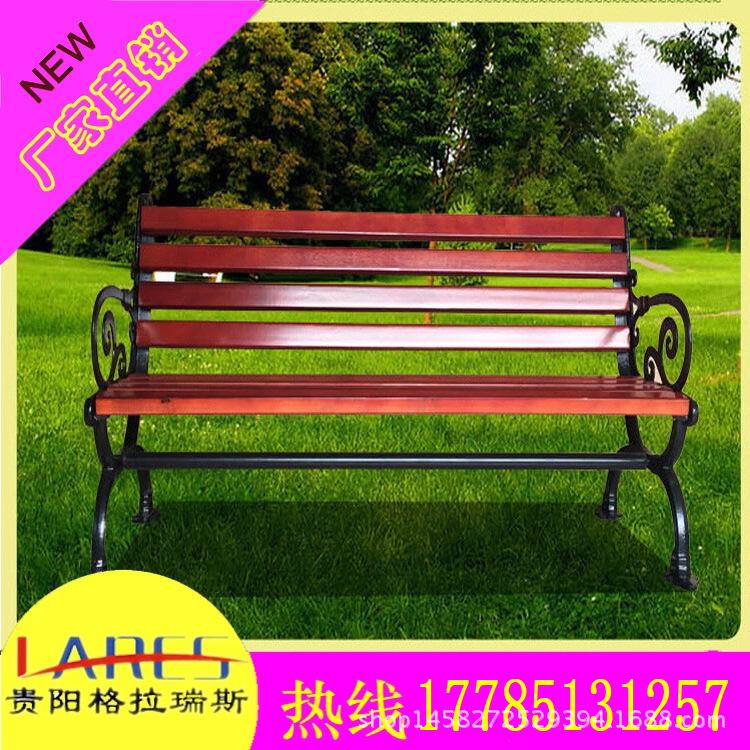批发公园椅铸铁实木广场椅防腐木长条凳子