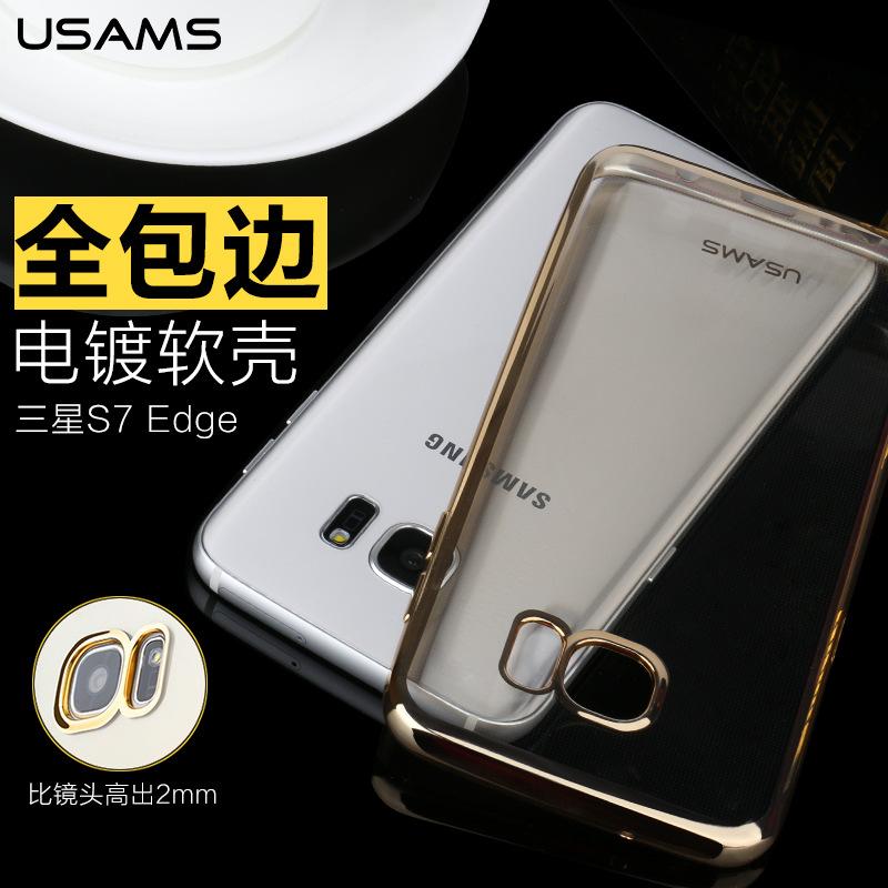优胜仕 金三星S7edge电镀TPU手机壳 S7edge透明软壳 S7edge保护套图片