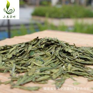 批发正品 2016年茶叶 特产龙井茶 乌牛早 西湖厂家直销