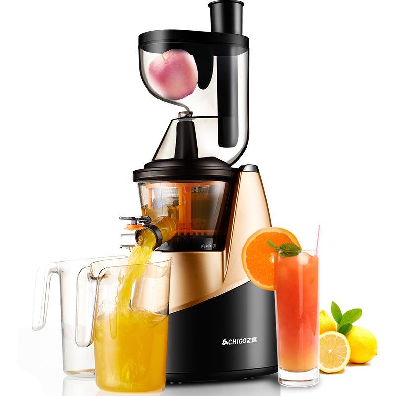 志高大口径家用全自动榨汁机 慢速多功能豆浆水果汁机婴儿原汁机图片