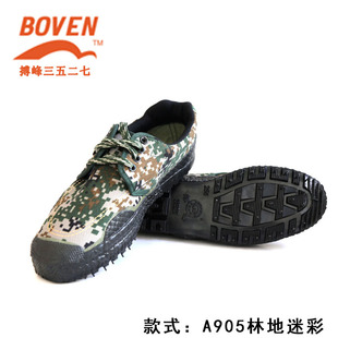 Factory wholesale Jiefang Xie military training school students dedicated men and women working student training shoes o