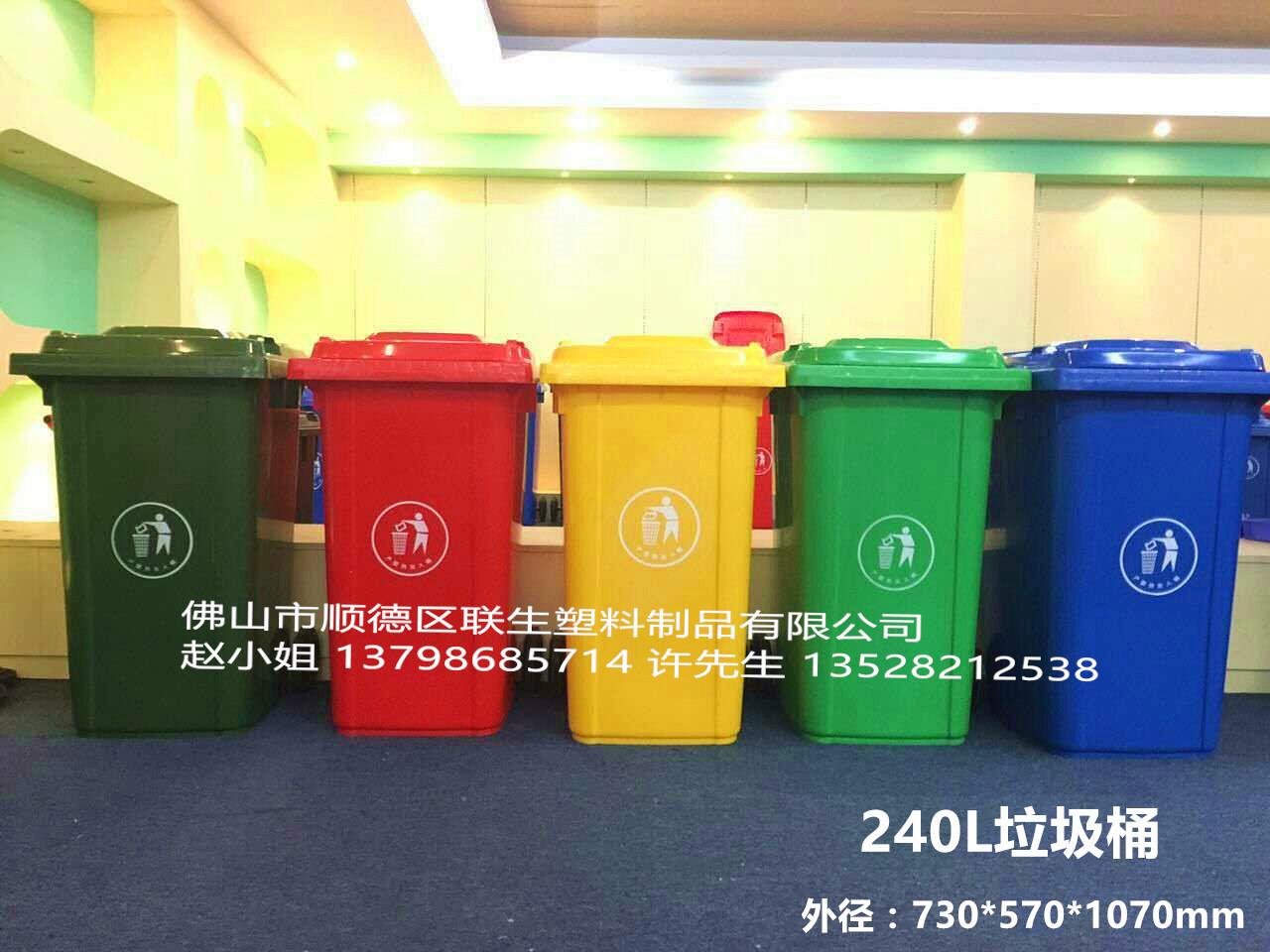 塑料垃圾桶_全国供应 户外城市生活垃圾分类塑料垃圾